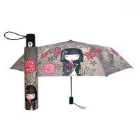 Ομπρέλα σπαστή Kimmidoll